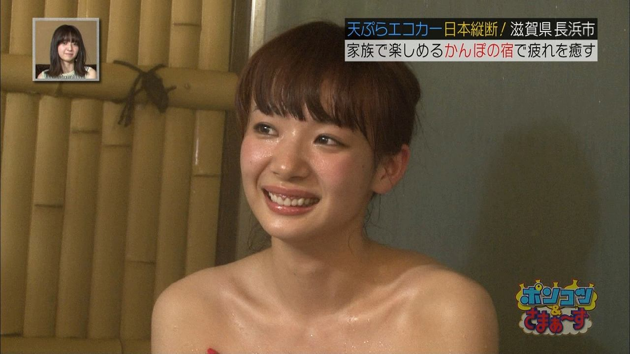 「ポンコツ&さまぁ~ず」、バスタオル1枚で芸人と混浴する岡田紗佳