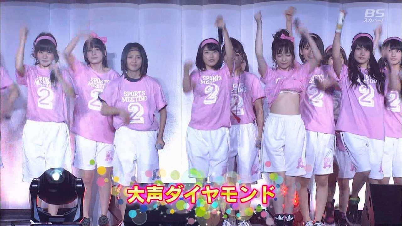 AKB公演でTシャツがめくれて自前ブラジャーが丸見えの島崎遥香