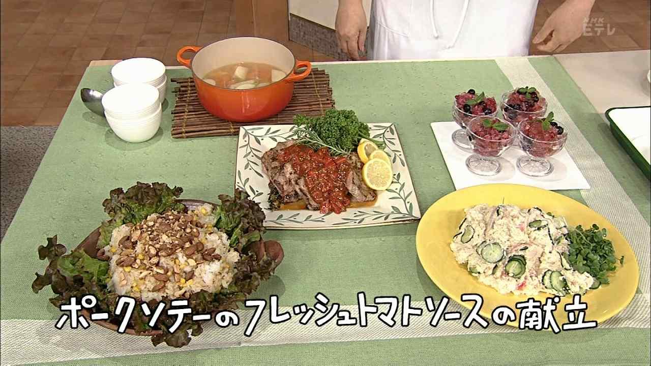NHKのEテレ「20分で晩ごはん」で多賀正子さんが作った料理、ポークソテーのフレッシュトマトソースの献立