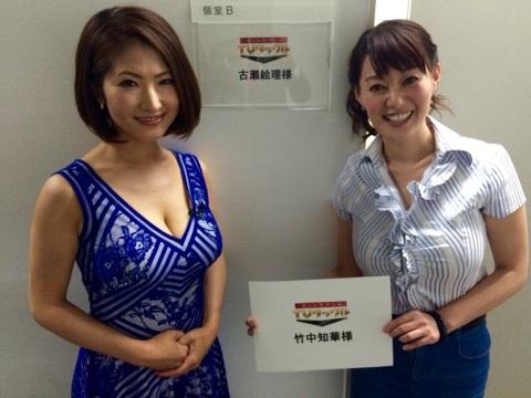 テレ朝「TVタックル」で共演した古瀬絵理と竹中知華