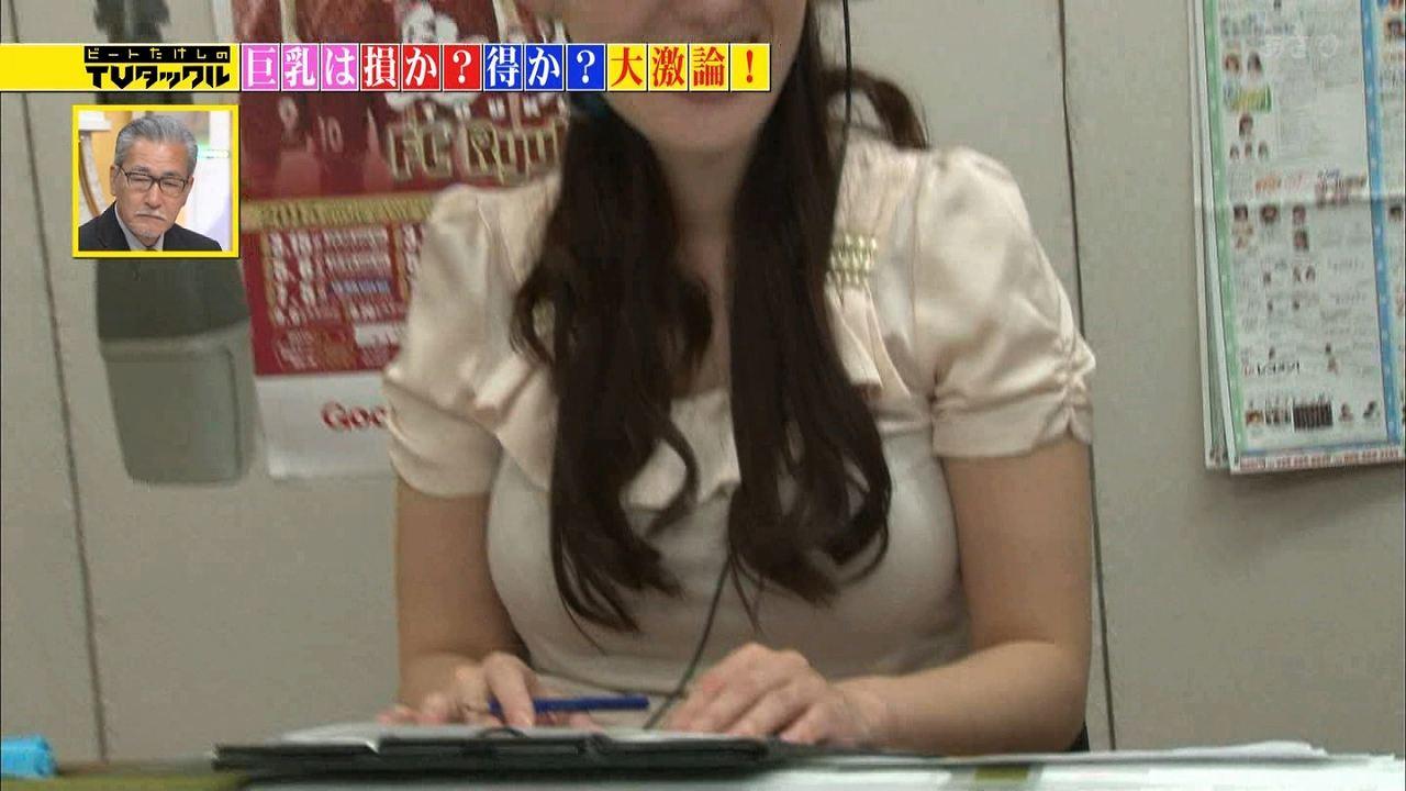 「TVタックル」、元NHK沖縄の女子アナ・竹中知華のGカップおっぱい
