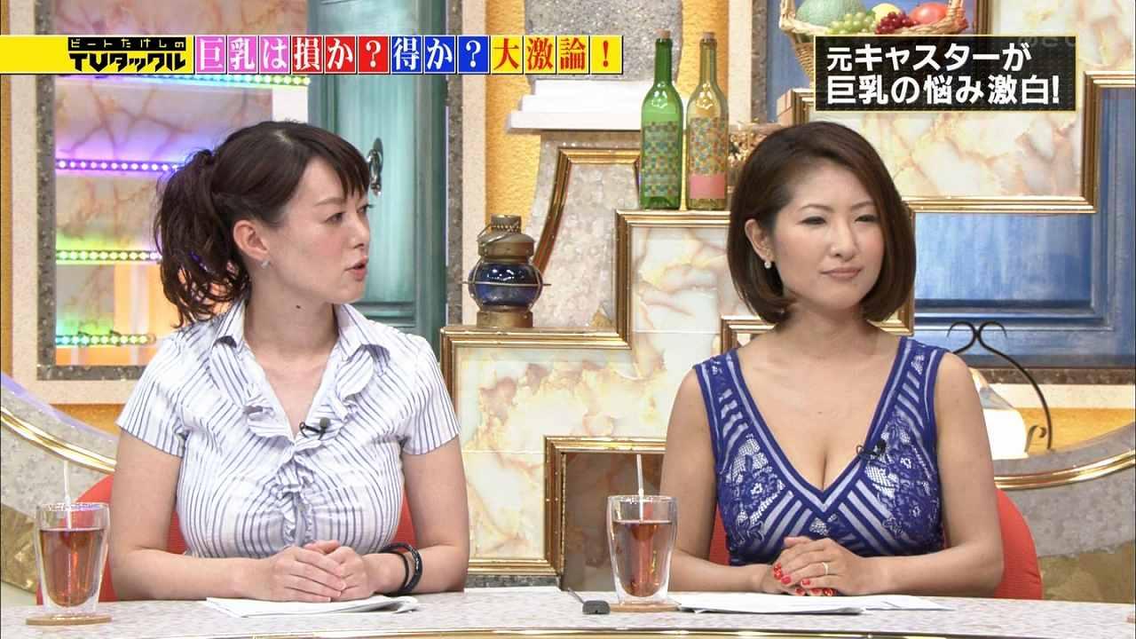 「TVタックル」に出演したとスイカップ・古瀬絵理と元NHK沖縄の女子アナ・竹中知華