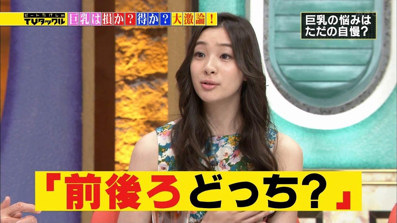「TVタックル」に出演した足立梨花