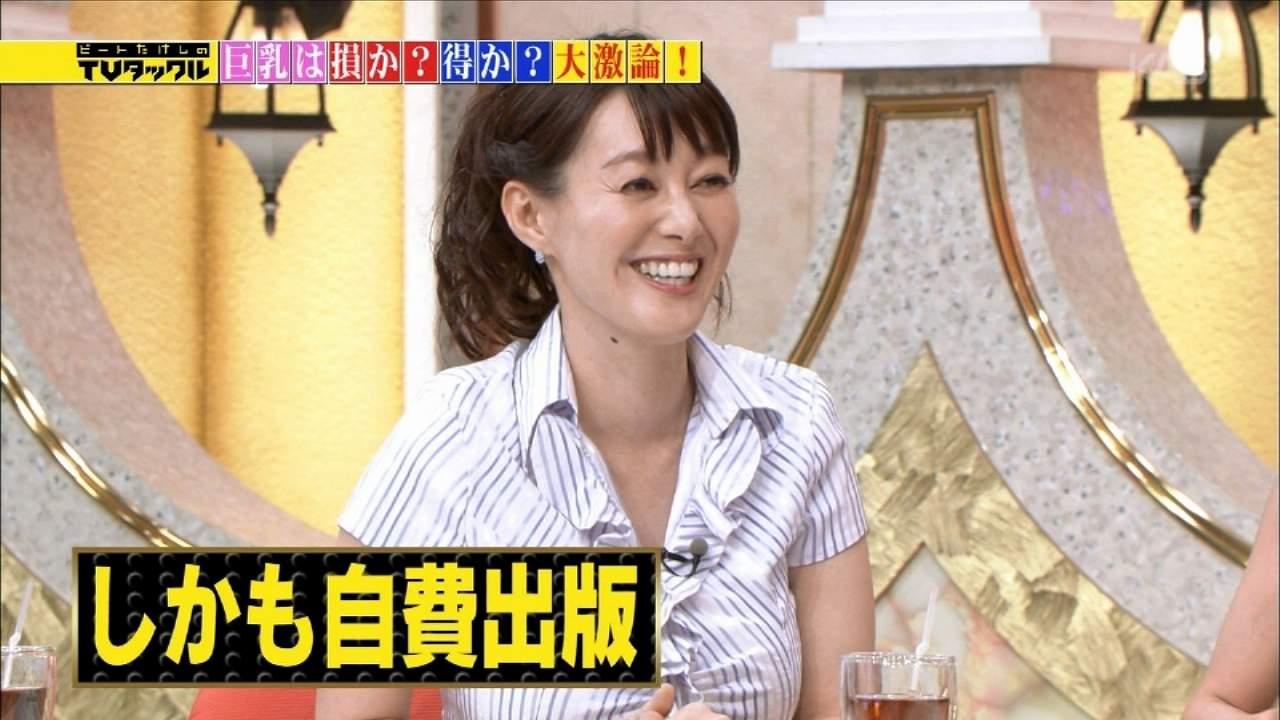 「TVタックル」、写真集「ASAKARA TOMOKA」が自費出版であると話す竹中知華アナ