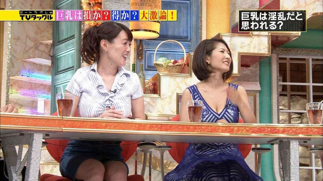 「TVタックル」に出演したと古瀬絵理と竹中知華