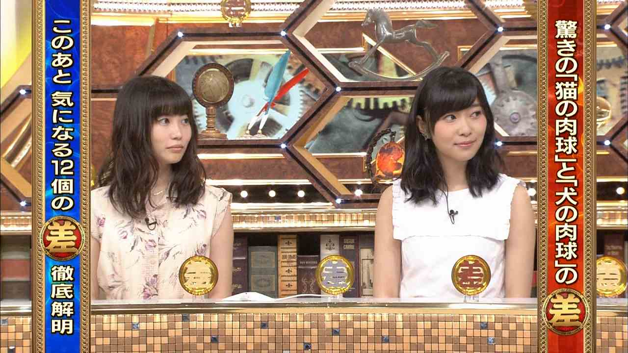 番組で共演して並んで座った志田未来と指原莉乃