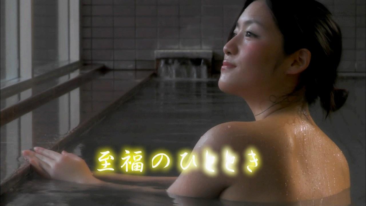 フジテレビONE/TWO/NEXT(ワンツーネクスト)「もっと温泉に行こう!」で全裸入浴する可愛い女の子