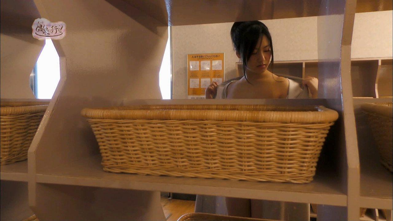 「もっと温泉に行こう!」浴衣を脱ぐ女の子