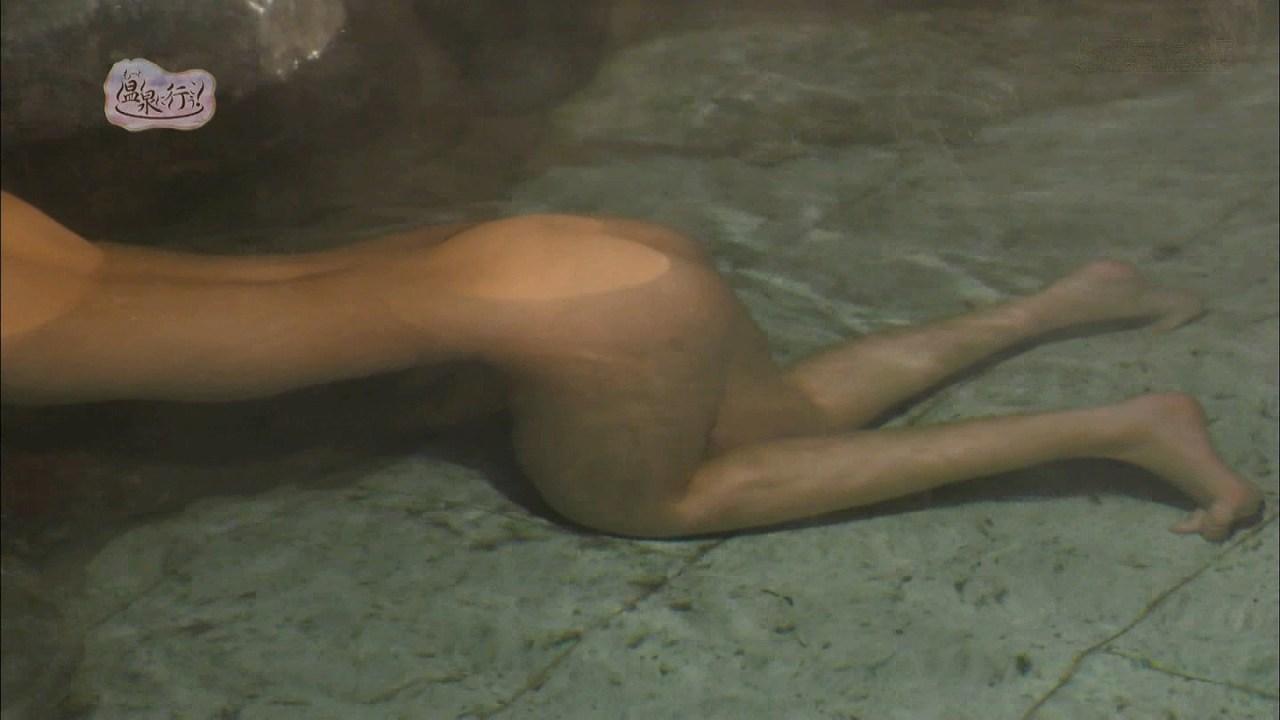 「もっと温泉に行こう!」全裸で女豹のポーズをする女の子
