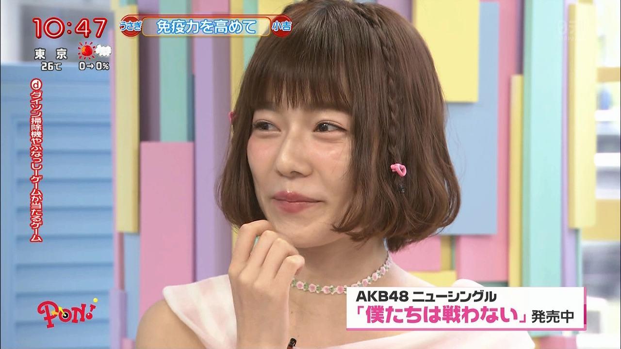 「PON!」に二日酔いメイク(酔っ払いメイク)で出演したAKB48・島崎遥香