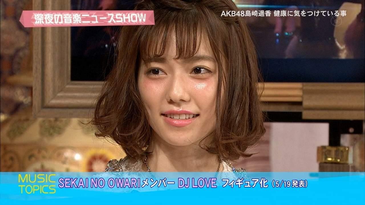 二日酔いメイク(酔っ払いメイク)のAKB48・島崎遥香