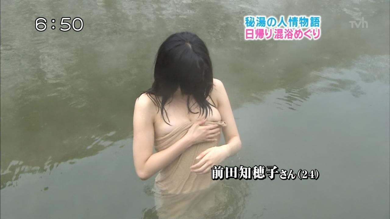 温泉番組でバスタオル1枚の前田知穂子さん、乳輪ポロリしてる