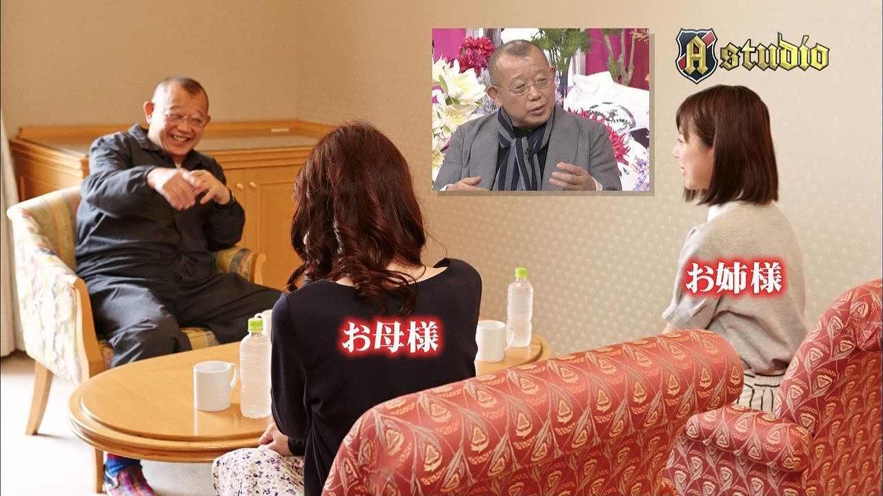 「A-Studio」に出演した有村架純の母親と有村架純の姉(新井ゆうこ)