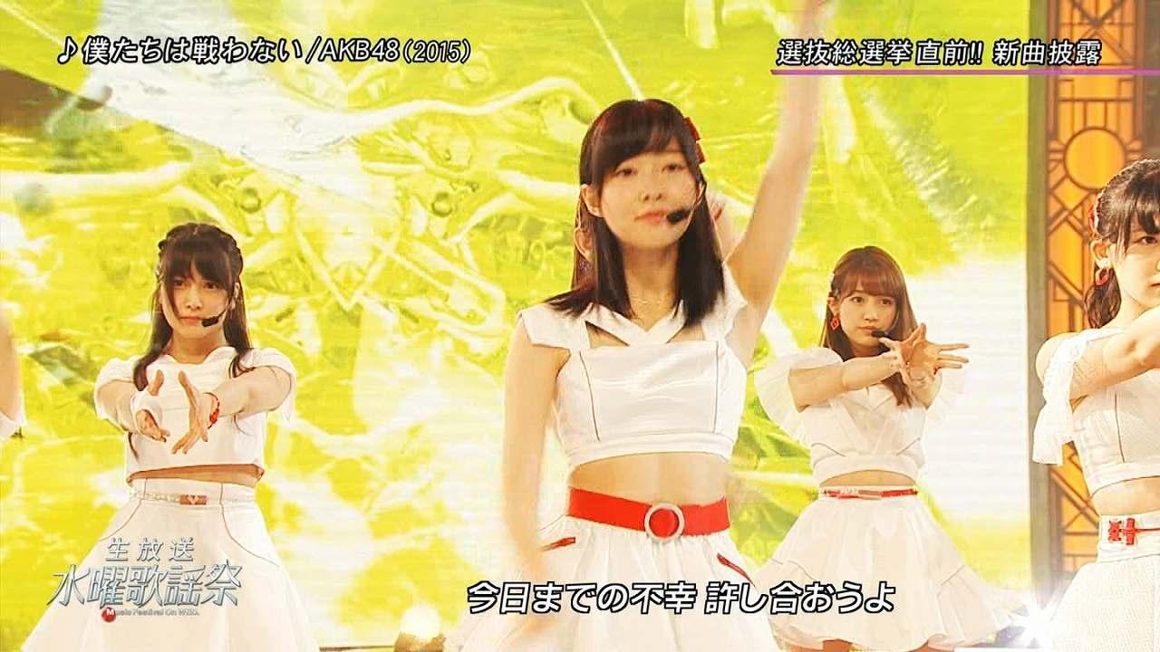 「水曜歌謡祭」に出演して「僕たちは戦わない」を歌う入山杏奈、ノコギリで着られた右手が開くことができてない