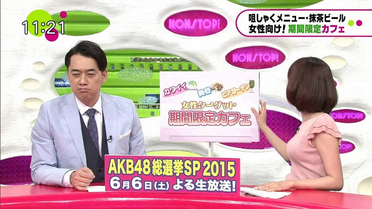 フジテレビ「ノンストップ!」に胸を盛りまくって出演した日の山崎夕貴アナの横乳