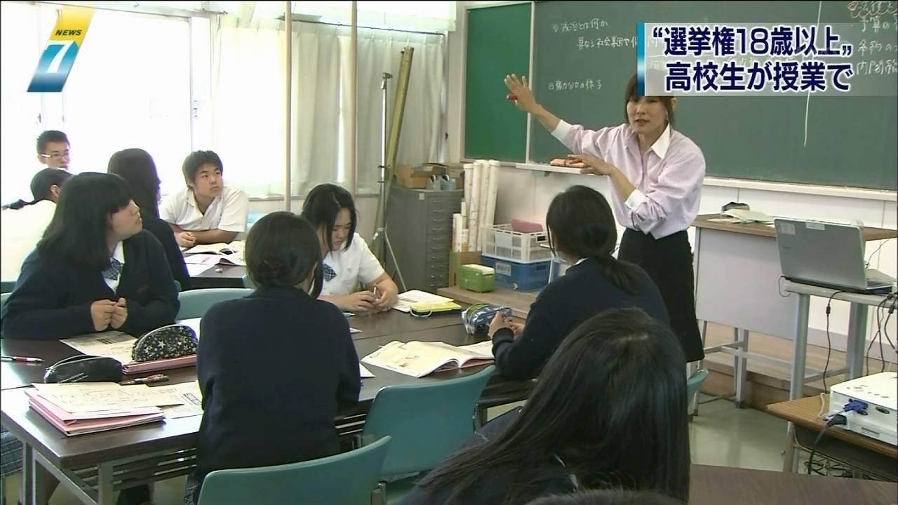NHK「NHKニュース7」に登場したエロそうな美人教師