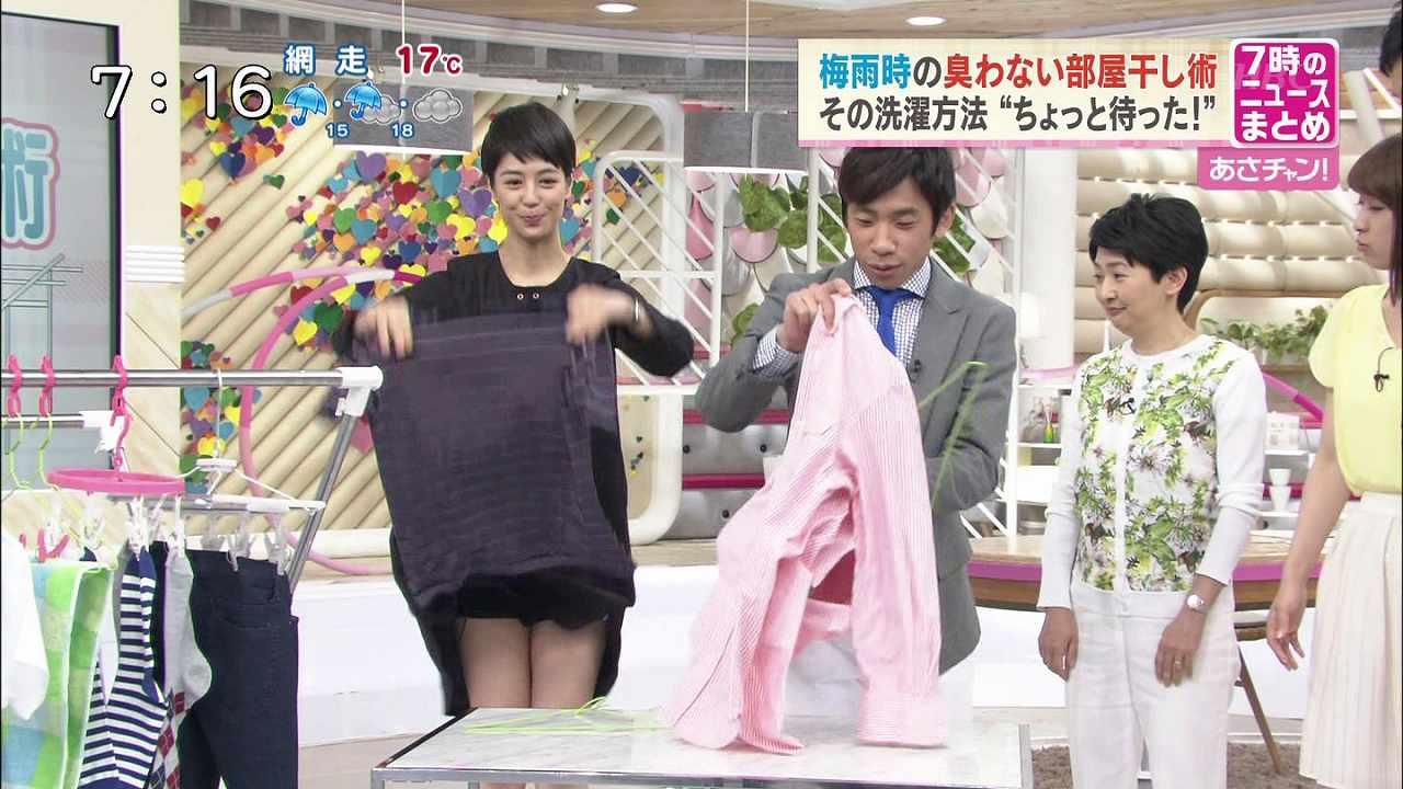 TBS「あさチャン」でワンピースが捲れてパンチラする夏目三久アナ