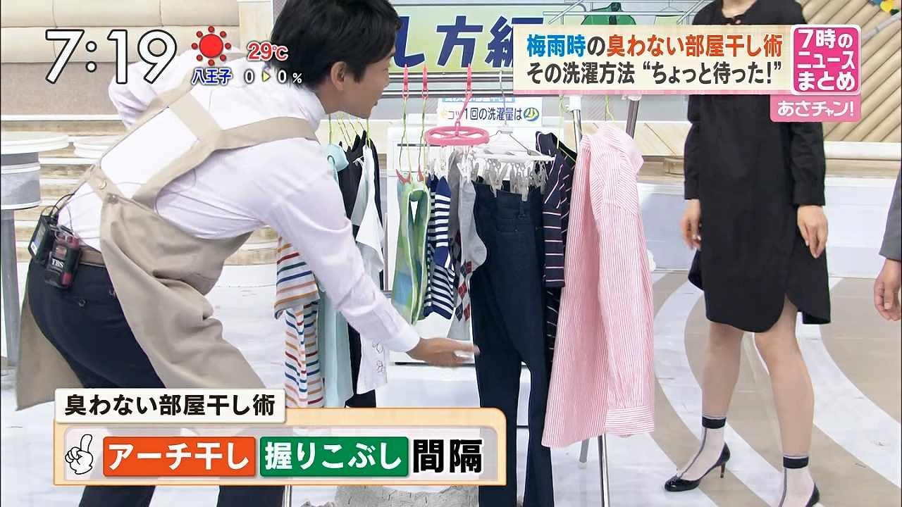 TBS「あさチャン」で匂わない部屋干し術を紹介する夏目三久アナ