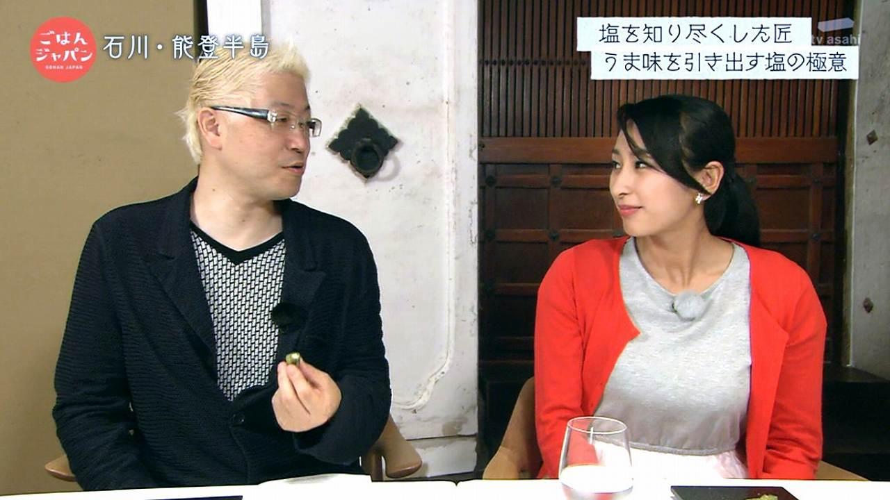 テレ朝「ごはんジャパン」に出演した浅田舞の着衣巨乳
