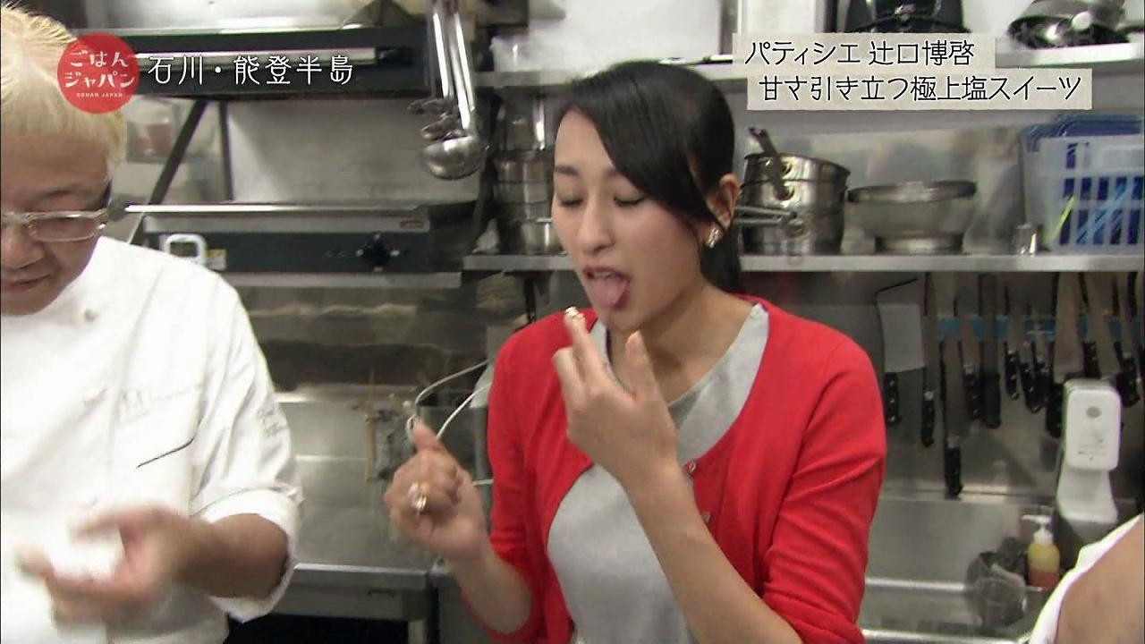 テレ朝「ごはんジャパン」で指につけたクリームを舐める浅田舞