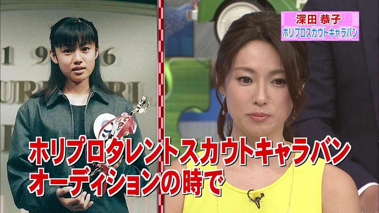 2015年6月3日、「笑ってコラえて!」に出演した深田恭子の整形顔