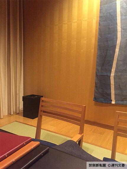 週刊文春カラー写真、柏木由紀と手越祐也が宿泊した箱根の部屋