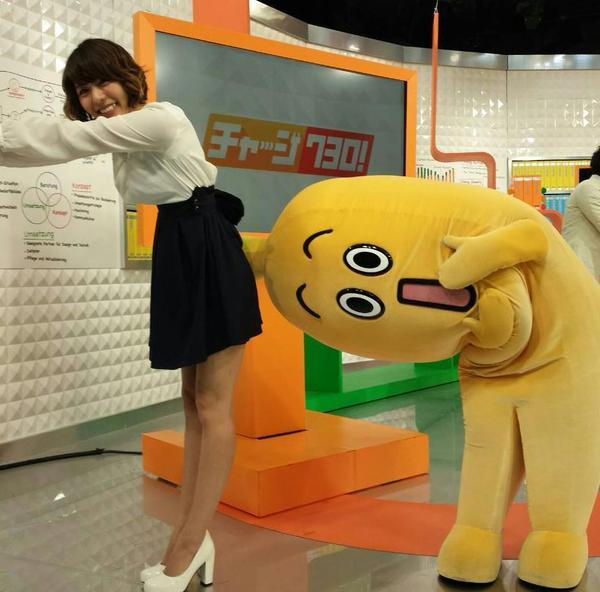 テレ東「チャージ730!」で豊崎愛生とナナナのエッチ中画像