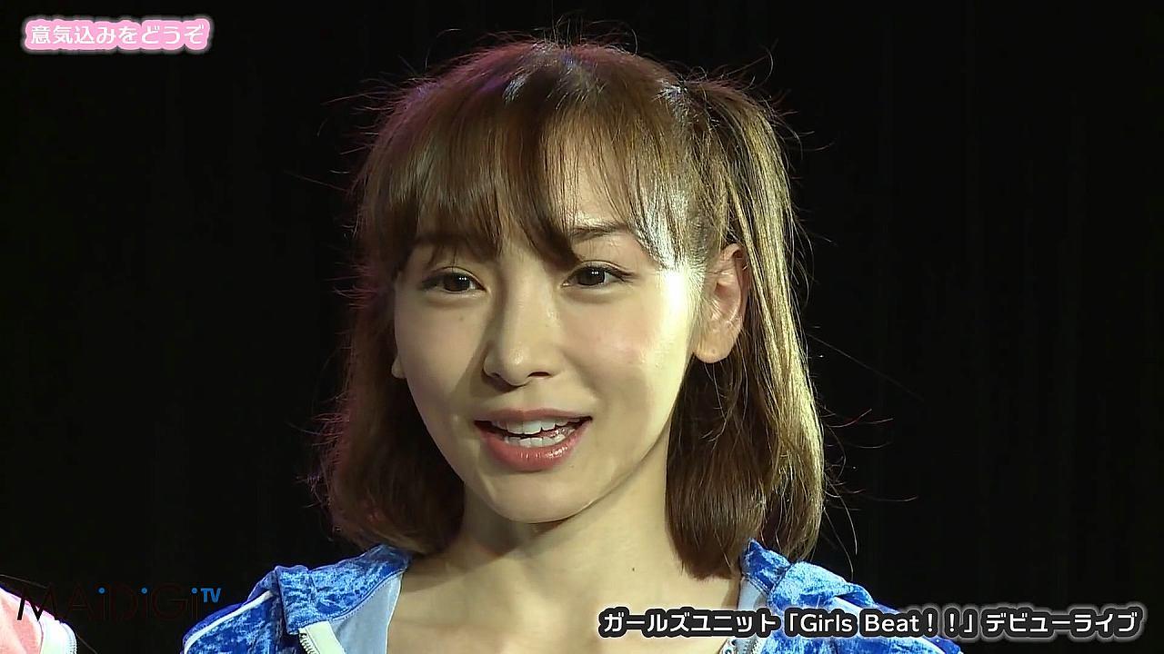 アイドルユニット「Girls Beat!!」として復帰した時の加護亜依