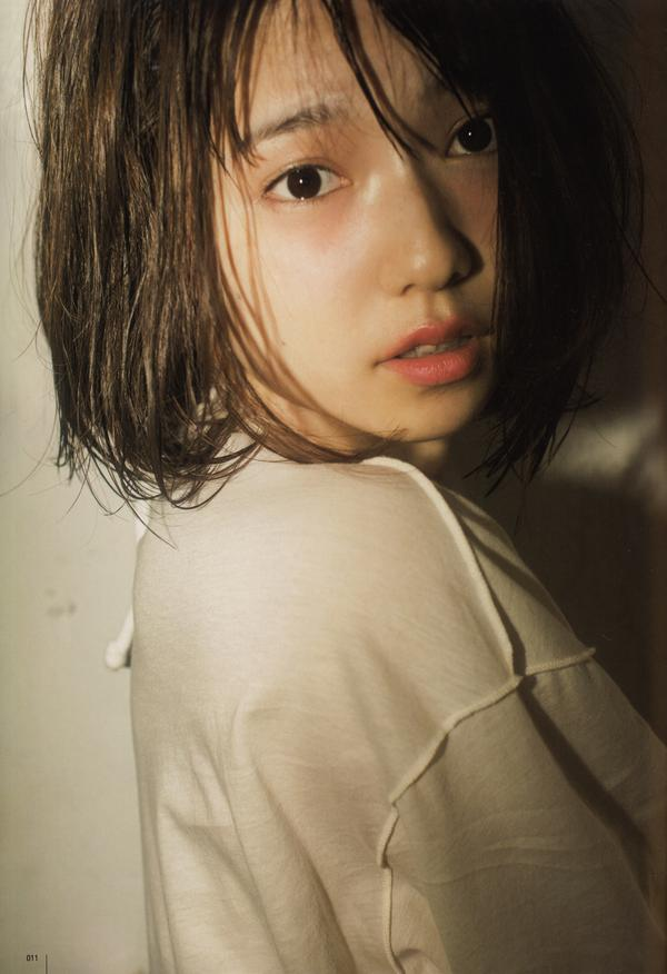 「UTB(アップ トゥ ボーイ)」2015年07月号の島崎遥香グラビア