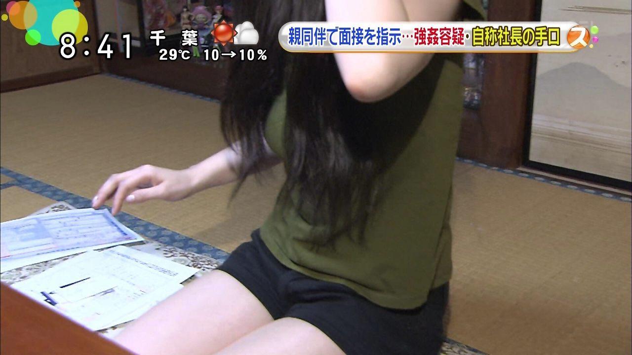 自称社長にレイプされかけた女の子の爆乳