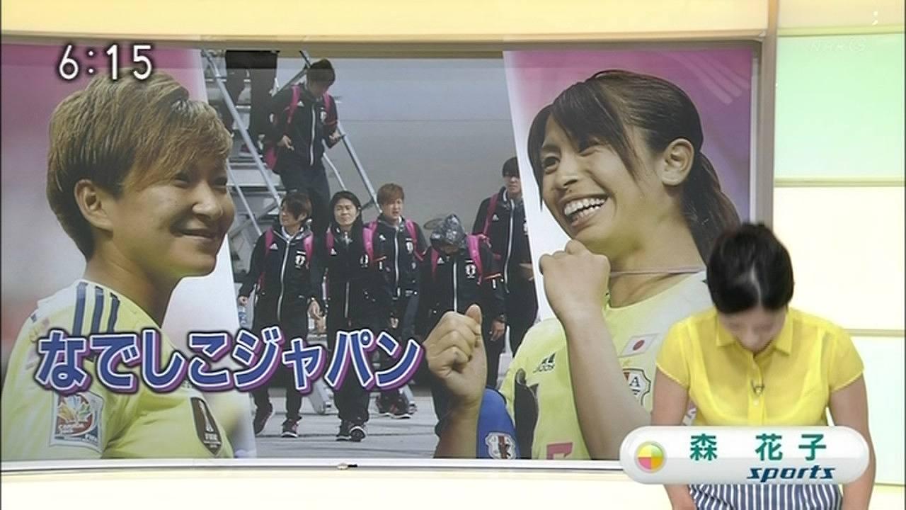 NHK「おはよう日本」で森花子アナのブラウスが透けて谷間が見えてる
