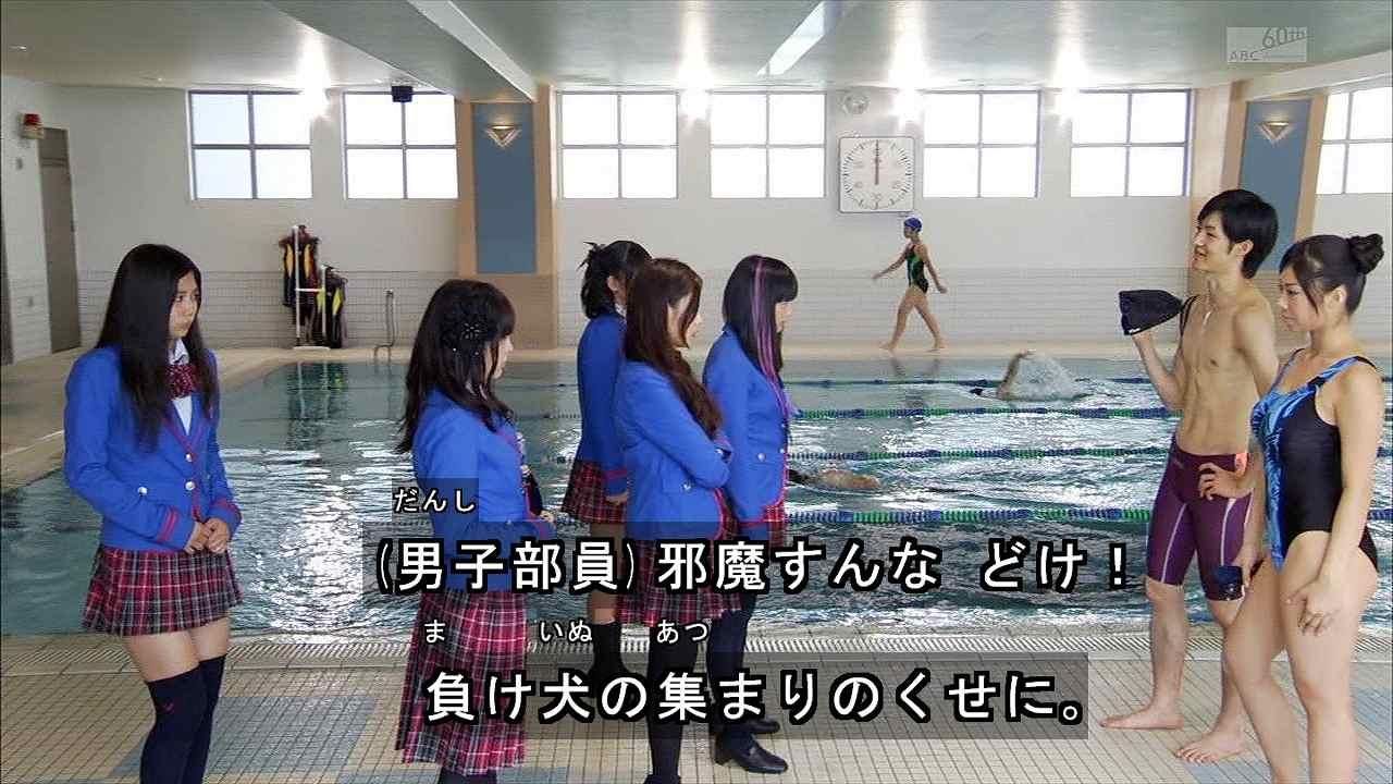 「仮面ライダーフォーゼ」で競泳水着を着た鈴木ふみ奈の肉体