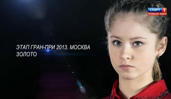 全盛期のユリア・リプニツカヤ