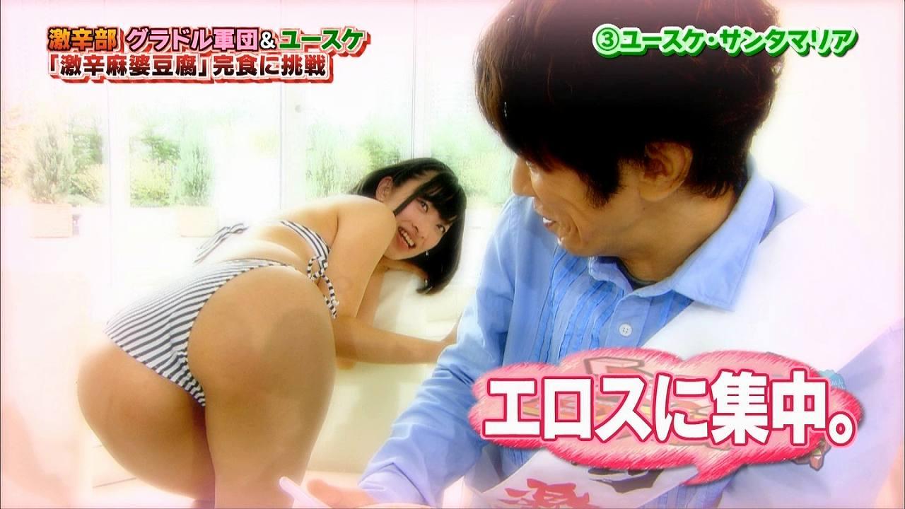 「ぷっすま」激辛部、ユースケ・サンタマリアを誘惑する倉持由香