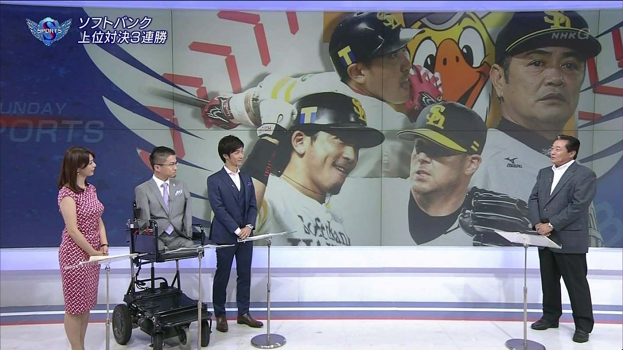 NHK「サンデースポーツ」にぴったりしたノースリーブワンピースで出演した杉浦友紀アナの横乳