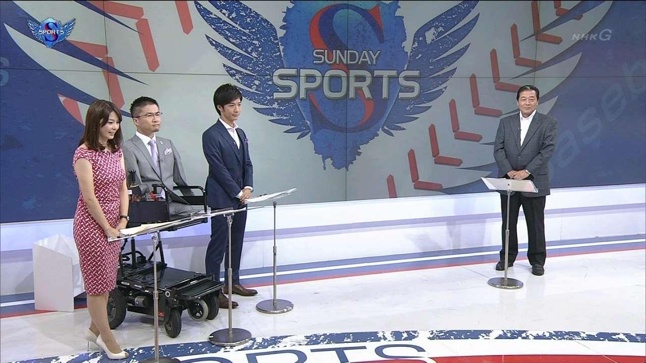 NHK「サンデースポーツ」に体のラインが分かるワンピースで出演した杉浦友紀アナの横乳