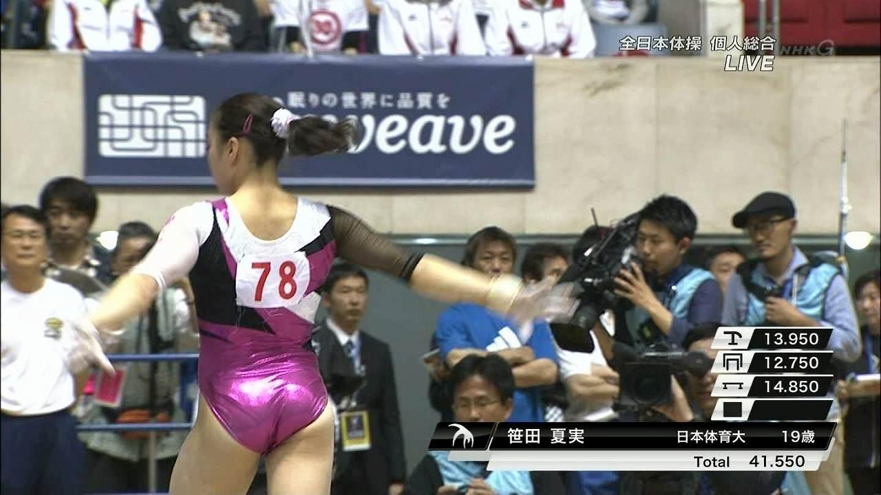 全日本体操に出場した女子体操選手のレオタードを着た尻