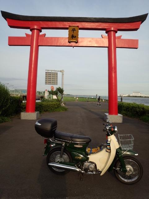20150620_OOTORII3.jpg