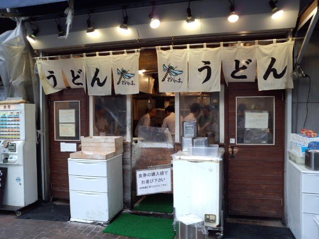 20150623_ONIYANMA.jpg