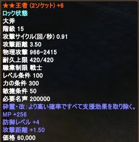 new8ono_op.jpg