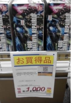 20150422YAMADA.jpg