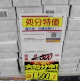 20150423YAMADA.jpg