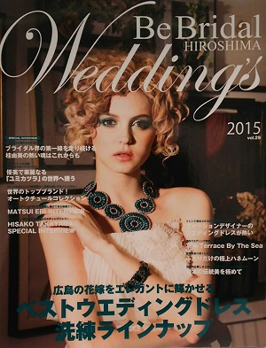 weddings vol29