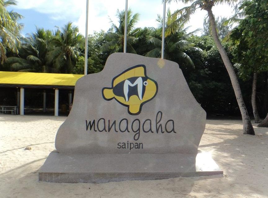 managaha2.jpg