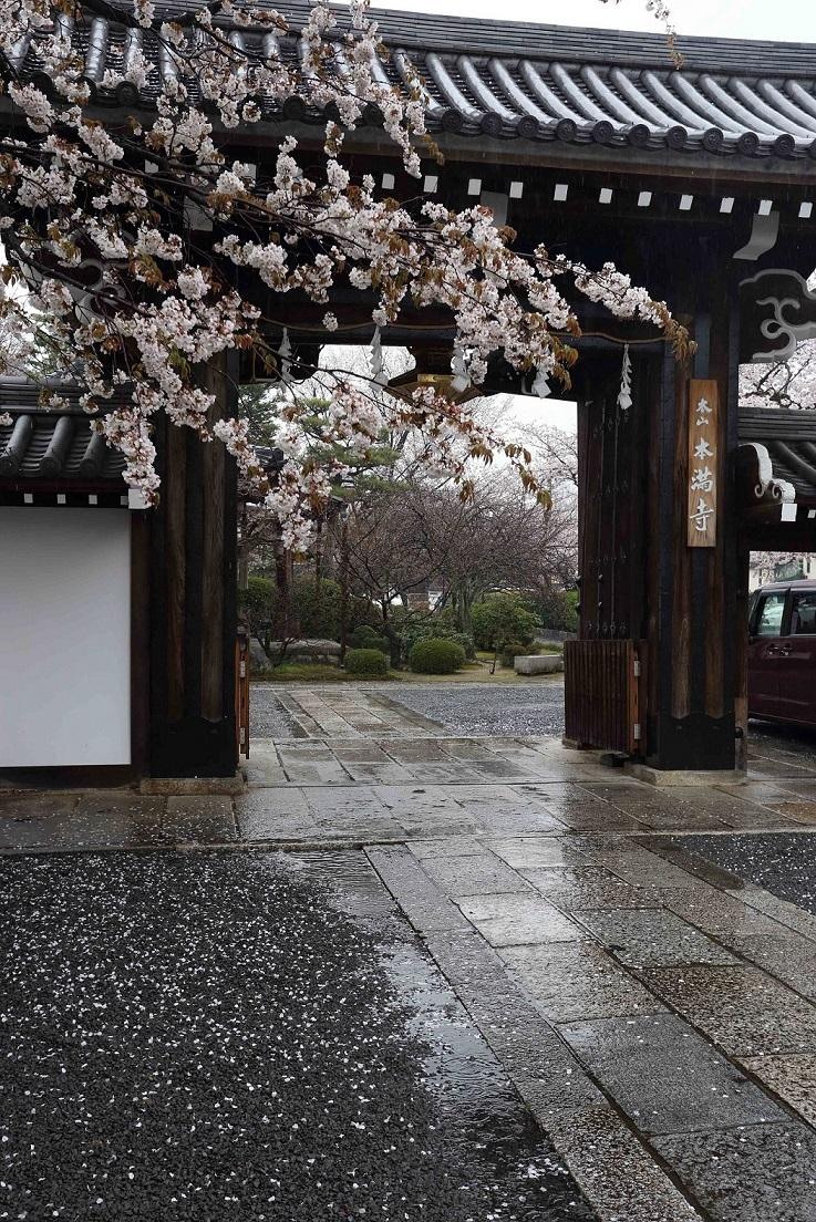 1日本満寺4