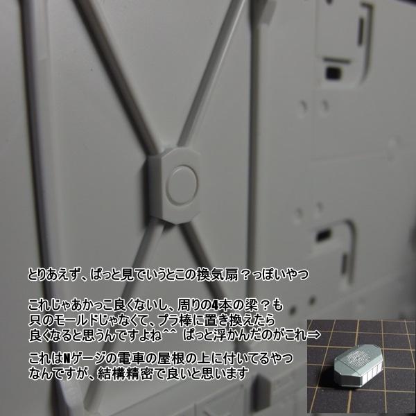 1P5050006.jpg