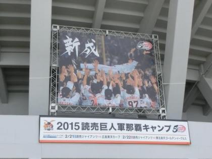 2015_0226_1.jpg