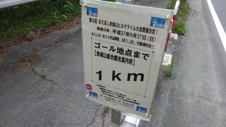 20150608 20