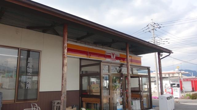 20150611 16