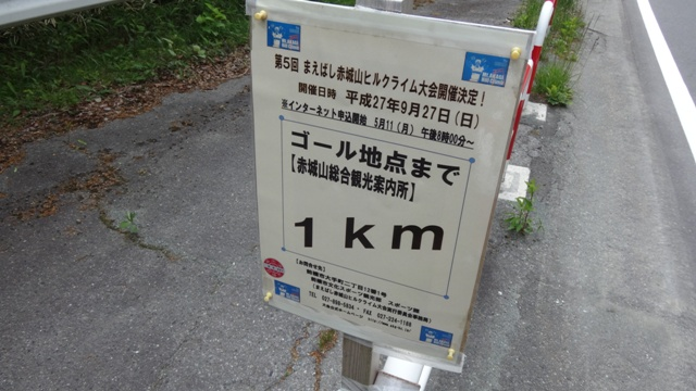 20150614 13